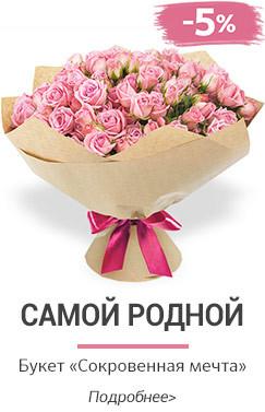 Киров заказ цветов с доставкой